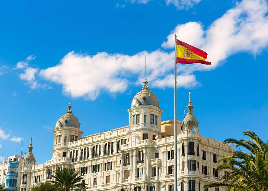 Explanada de Espana