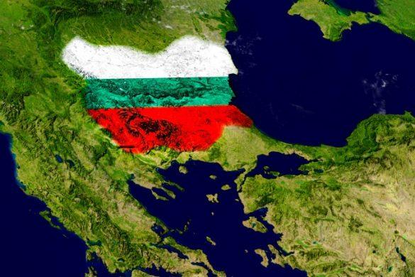 Einreisebestimmungen Bulgarien
